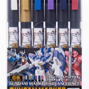 Gundam Marker Advanced Set GMS-124