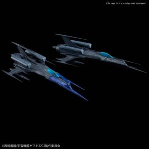 Bandai Type 0 Model 52 bis Autonomous Space Fighter 5057657