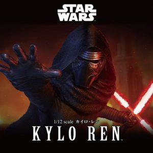 Bandai Star Wars Kylo Ren 207572