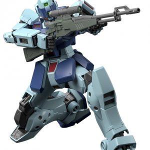 Bandai GM Sniper II Master Grade 212185