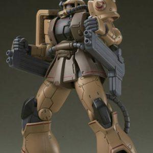 Bandai #019 Zaku Half Cannon Gundam HG 219767 5057976