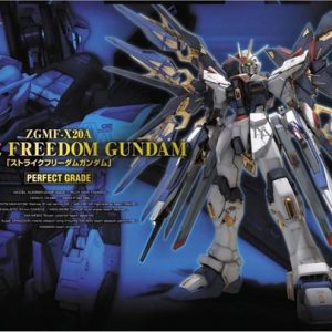 Bandai Strike Freedom Gundam Perfect Grade 165506