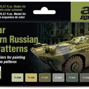 Vallejo Cold War and Modern Russian Green Patterns Paint Set 71621