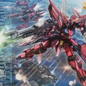 Bandai Aegis Gundam Seed Gundam MG 178383