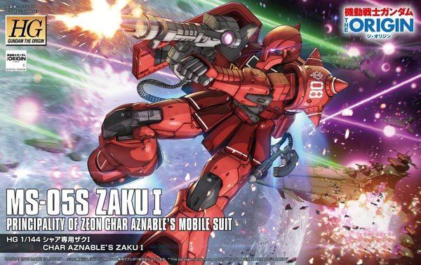 Bandai #013 MS-05S Zaku 1 HG Origin 1/144 5057736