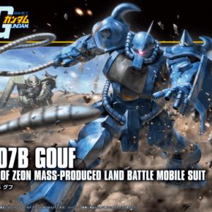 Bandai #196 MS-07B Gouf revive Gundam HGUC 5058007