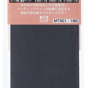 Mr Tool Mr Waterproof Sand Paper Assorted Rough Set MT301