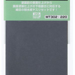 Mr Tool Mr Waterproof Sand Paper Assorted Fine Set MT302