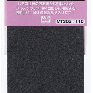 Mr Tool Mr Waterproof Sand Paper #180 Grit MT303