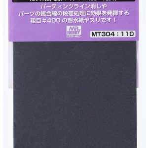 Mr Tool Mr Waterproof Sand Paper #400 Grit MT304
