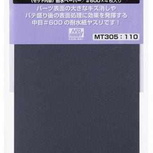 Mr Tool Mr Waterproof Sand Paper #600 Grit MT305