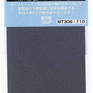 Mr Tool Mr Waterproof Sand Paper #800 Grit MT306