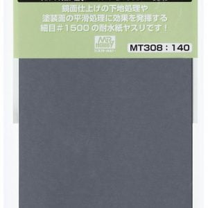 Mr Tool Mr Waterproof Sand Paper #1500 Grit MT308