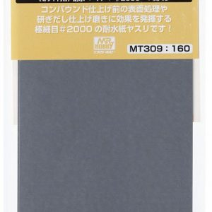 Mr Tool Mr Waterproof Sand Paper #2000 Grit MT309