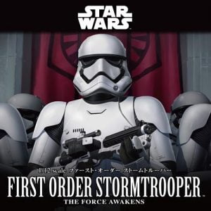 Bandai Star Wars First Order Stormtrooper 203217