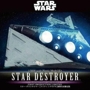 Bandai Star Wars 1/5000 Star Destroyer Lighted 5057625