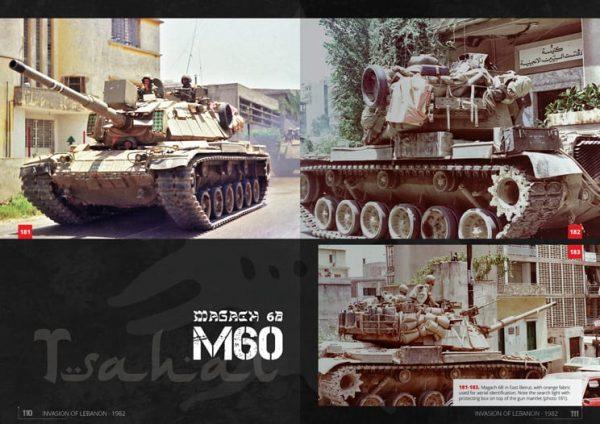 Abteilung 502 1982 Invasion of Lebanon Samer Kassis ABT 608