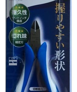 GodHand Tools Craft Grip Series Plastic Nippers 120mm GH-CPN-120