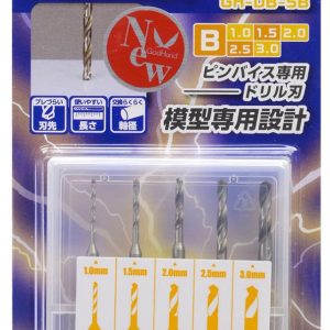 GodHand Tools Drill Bit Set of 5 Set B GH-DB-5B
