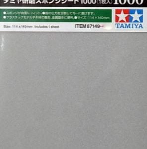 Tamiya Sanding Sponge Sheet 1000 Grit 87149