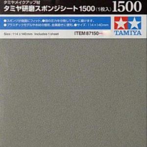 Tamiya Sanding Sponge Sheet 1500 Grit 87150