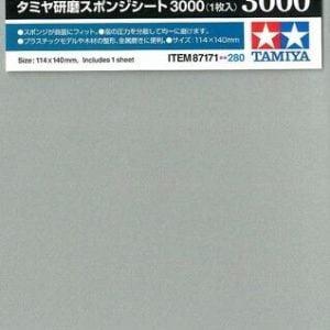 Tamiya Sanding Sponge Sheet 3000 Grit 87171