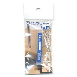 GodHand Spin Blade Chisel Bit 2.1mm GH-SB-27
