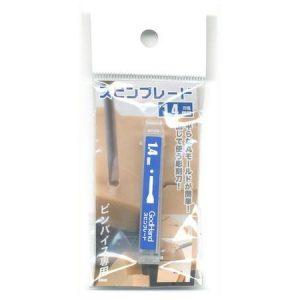 GodHand Spin Blade Chisel Bit 1.4mm GH-SB-14