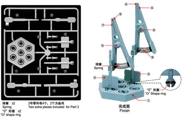 Parts Master Tools Model Clamp and Base Kit 09914