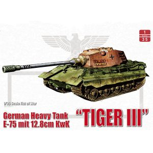 ModelCollect German WWII E-75 Heavy Tank 128mm UA35012