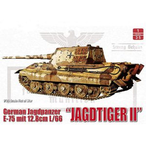 ModelCollect German WWII E75 Jagdtiger II with 128mm gun UA35003
