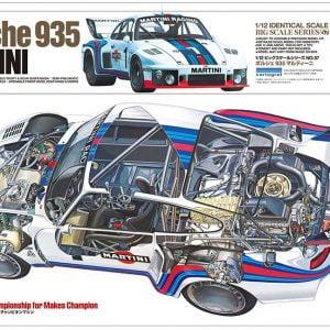 Tamiya Porsche 935 Martini 1/12 Scale 12057