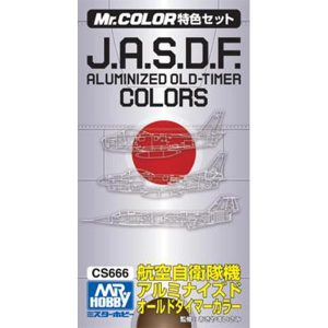 Mr Color JASDF Aluminized Old Timer Colors CS666