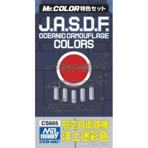 Mr Color JASDF Oceanic Camouflage Color Set CS665