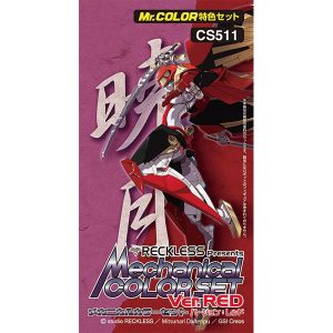 Mr Color Mechanical Colorset Ver. Red CS511