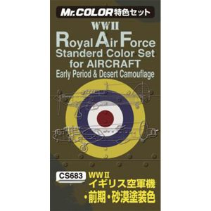 Mr Color Royal Airforce Early Color Set CS683