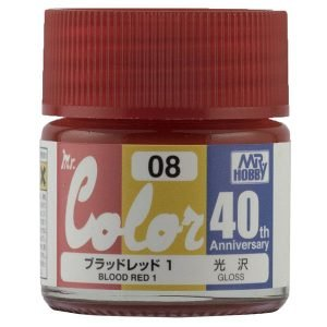 Mr Color 40th Anniversary Blood Red 1 AVC08