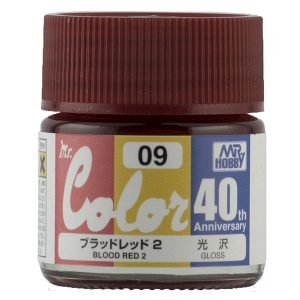 Mr Color 40th Anniversary Boold Red 2 AVC09