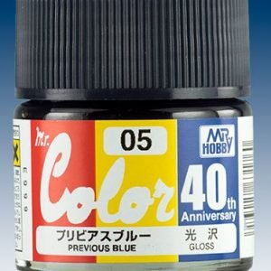 Mr Color 40th Anniversary Previous Blue AVC05
