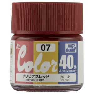 Mr Color 40th Anniversary Previous Red AVC07