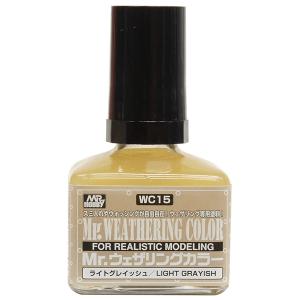 Mr Weathering Color Light Grayish Weathering Color WC15